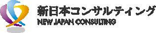 不動産投資・賃貸管理・サブリースなら新日本コンサルティング