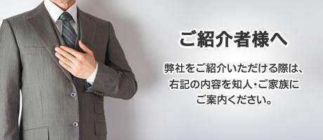 不動産投資のご相談なら、新日本コンサルティングにお任せください。